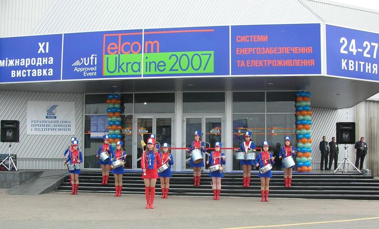 Elcom 2007