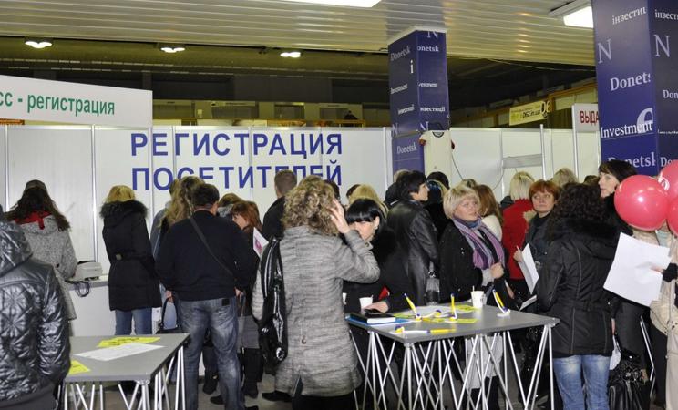 Donbas 2008