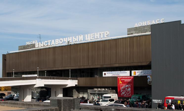 Donbas 2010