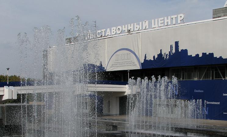 Donbas 2012