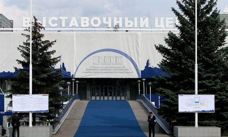 Donbas 2013