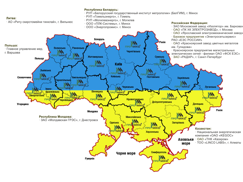 """karta ukraina Geography of the product's supply LLS """"CIC """"PROMIX"""" 